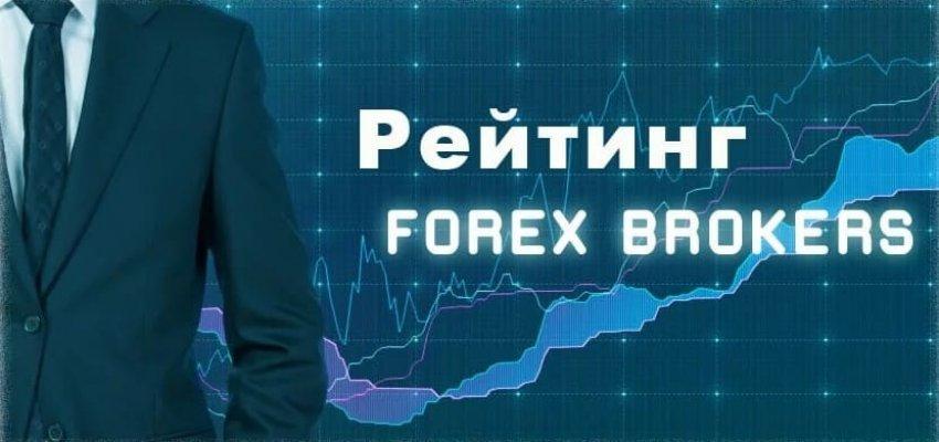форекс (forex) top инвестиций в валютный рынок