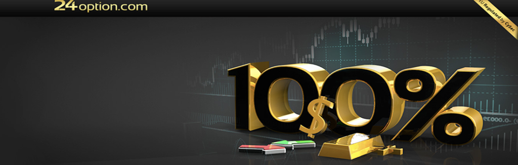 Бонус 100%