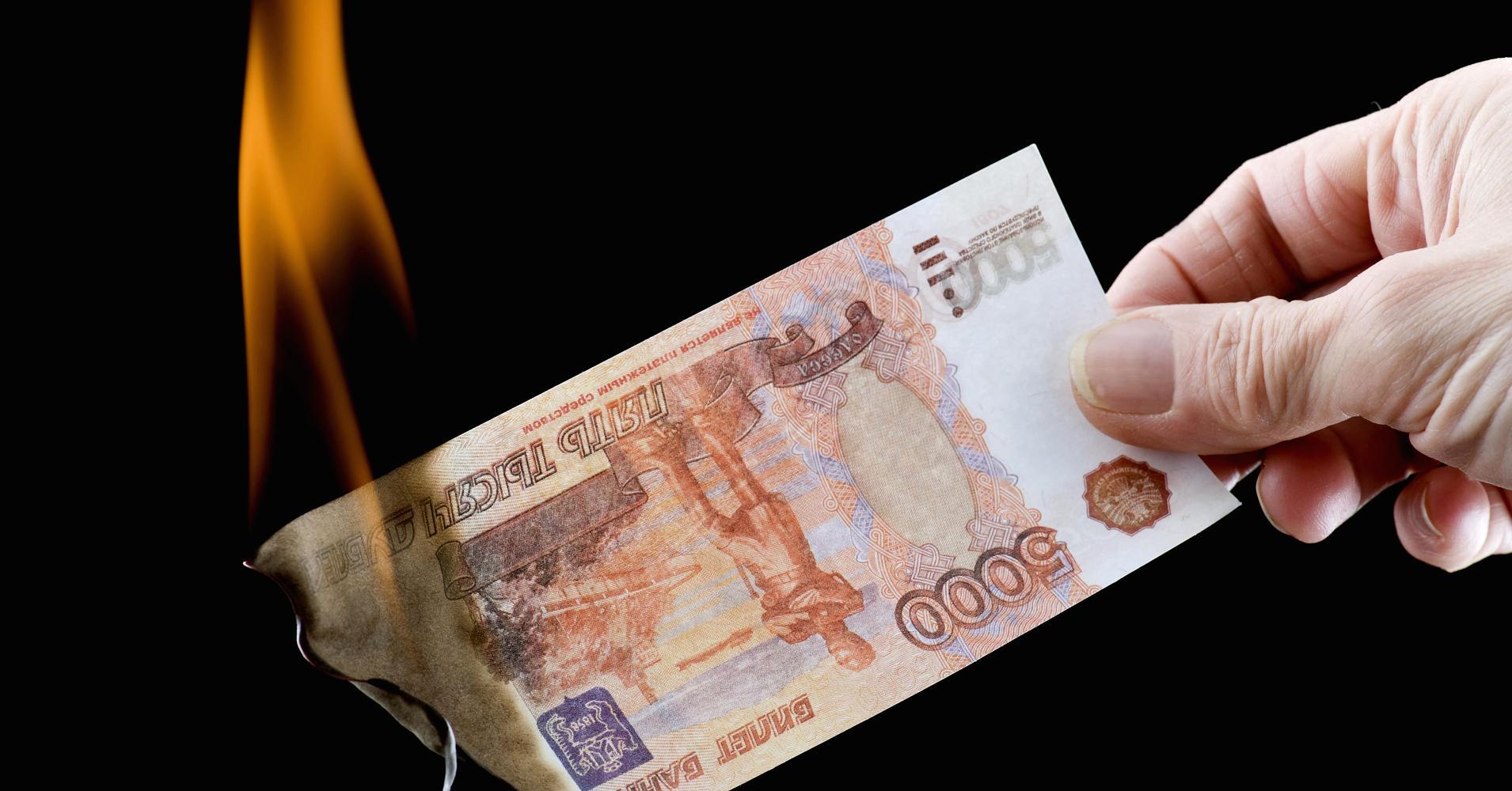 Стоимость доллара будет продолжать расти
