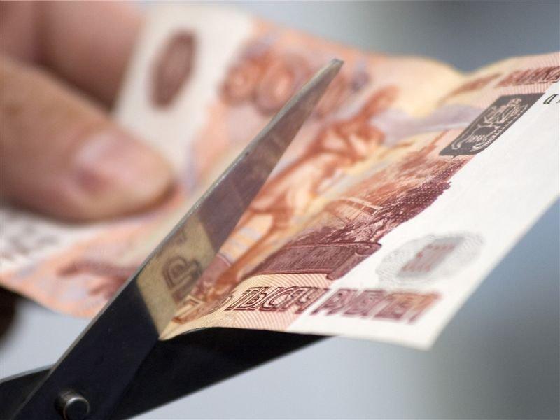 Прогноз курса российского рубля на 2016 год