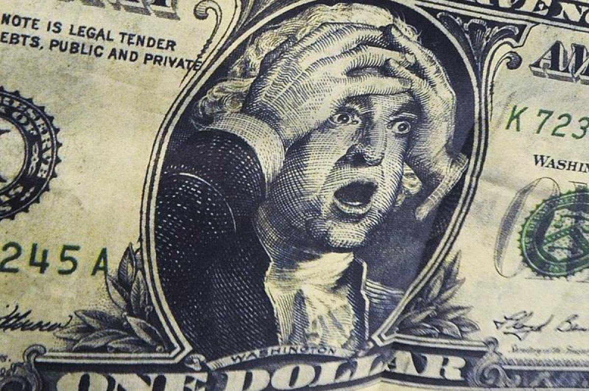 Политика монетарного регулирования