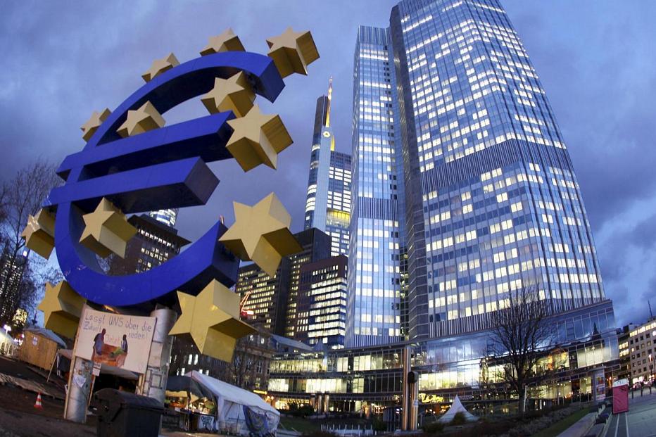 смягчение ЕЦБ