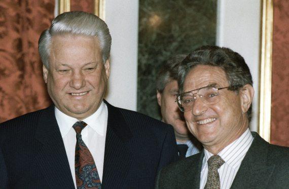 Д.Сорос и «Связьинвест»