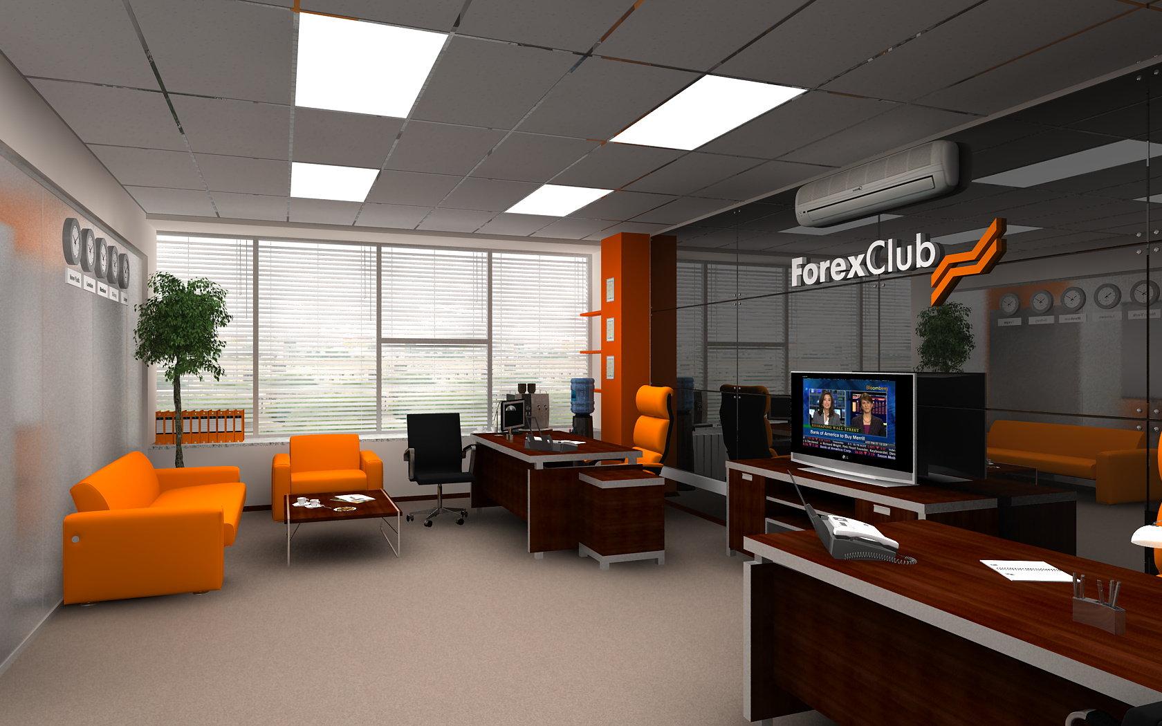 Офис компании FxClub