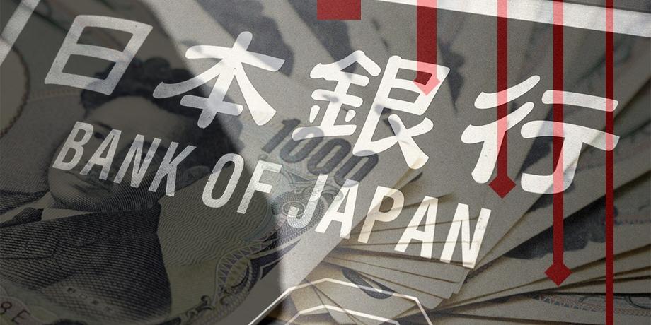 Решение Банка Японии