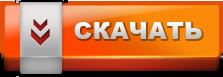 Скачать бесплатно советник FxMath DailyTrader