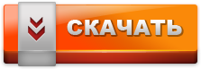 Скачать советник FX-Puria