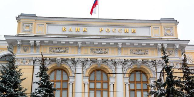 Форекс брокеры с лицензией ЦБ РФ