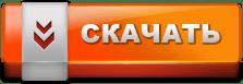 Скачать бесплатно форекс советник Fx-Lightning