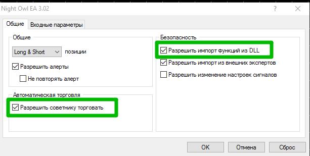 Импорт функций DLL