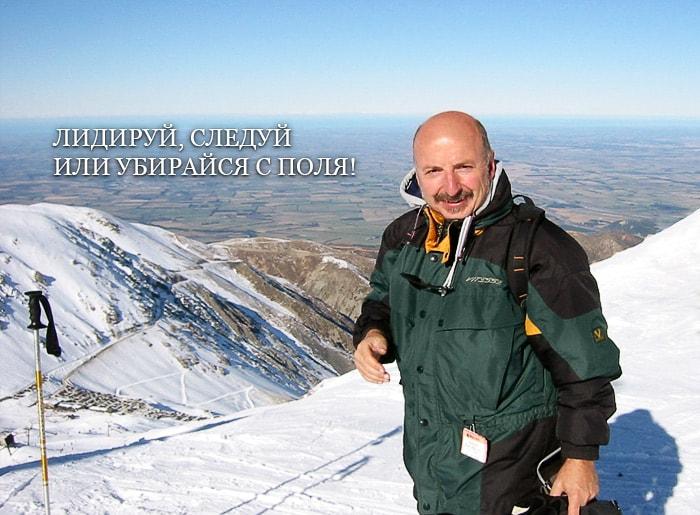 Александр Элдер - Автор книги