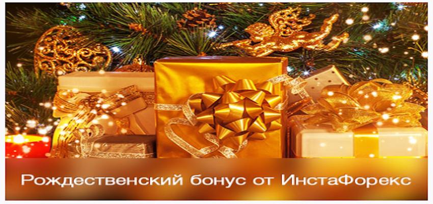 Работа forex в рождество какой рост у назарбаева