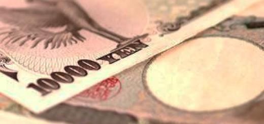 Сложная ситуация для иены