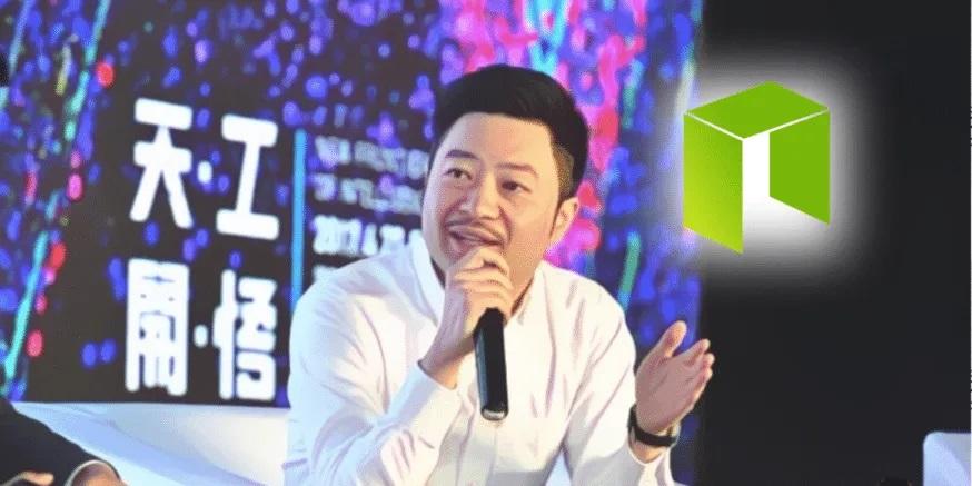 Маяк криптовалютной индустрии: Кто такой Da Hongfei из NEO?