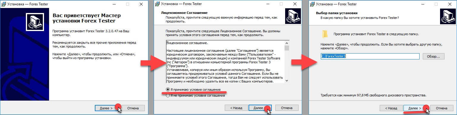 Форекс тестер 3 официальный сайт money forex exchange rate calculator
