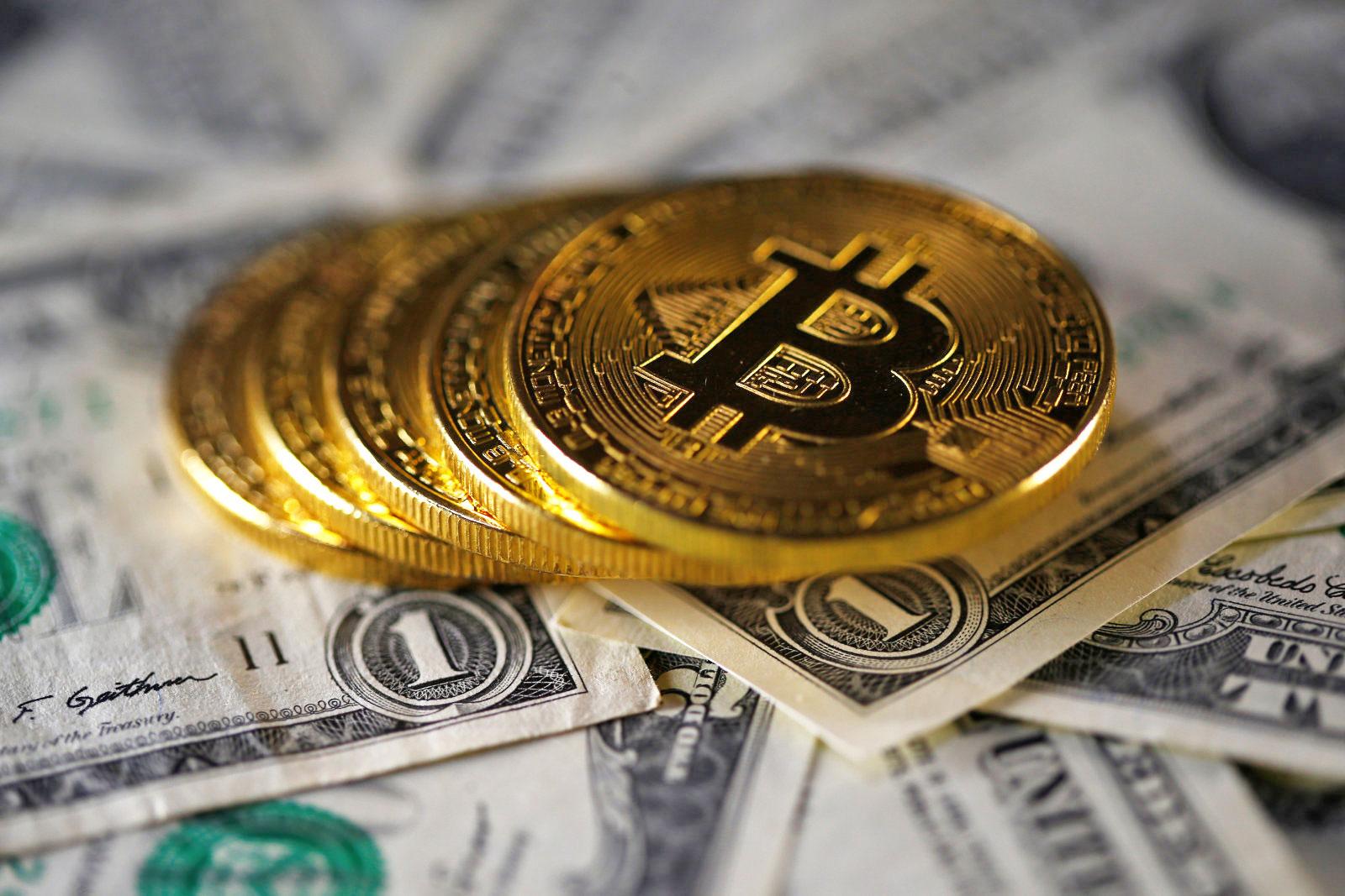 Как инвестировать в Bitcoin, а также CFD, ETN и фьючерсы Bitcoin