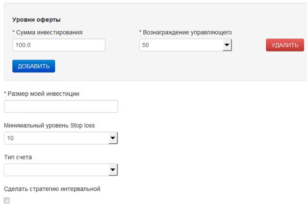 Где можно открыть счет для форекс динамика курс онлайн форекс