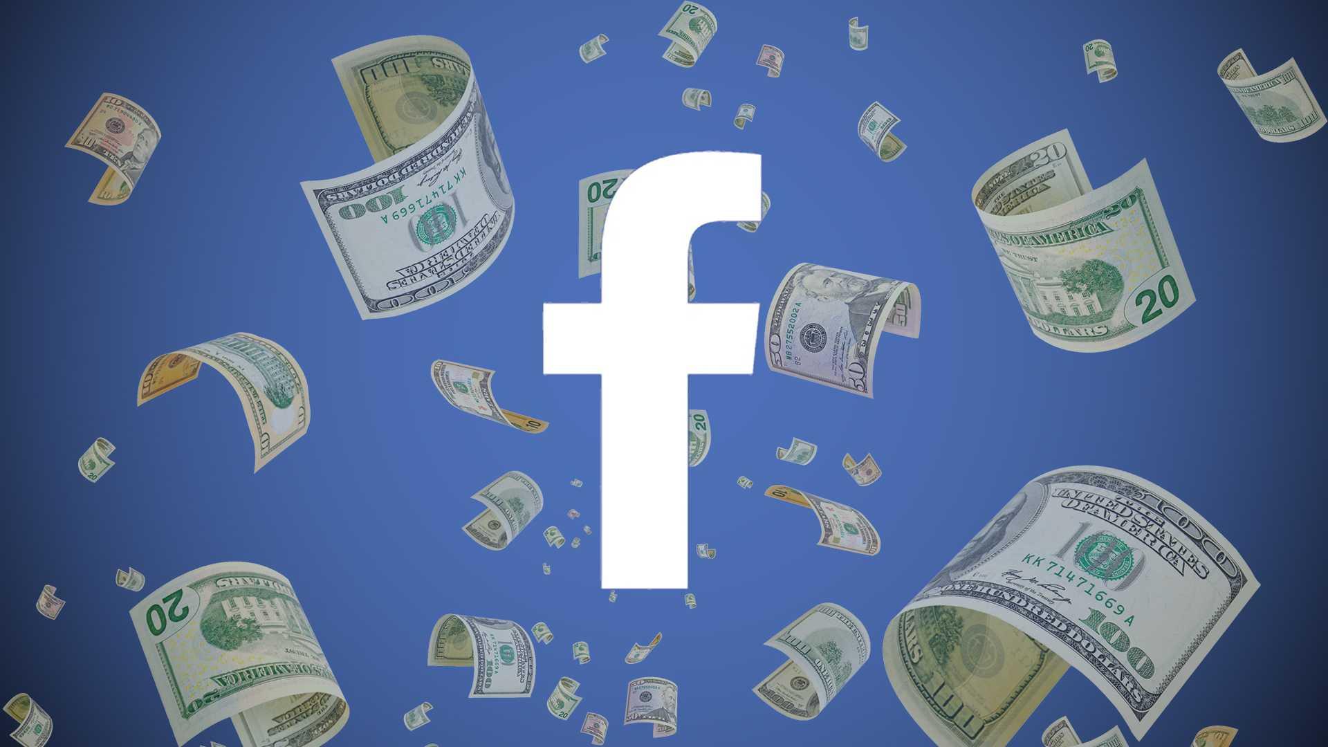 Арбитраж на Фэйсбук